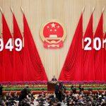 China National Day Reception