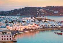 Greece Vacation